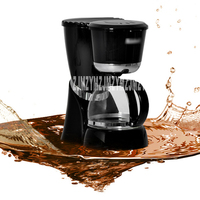 HP 603 American drip coffee machine 0.6L tea coffee machine 220 / 240V 550W