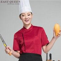 Catering clothing food service waiter waitress jacket unifrom clothing hotel restaurant fast food uniform DD911
