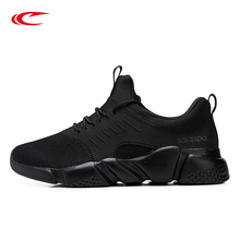SAIQI New Brand Women Breathable Sport Shoes Lace Up Female Top Quality Comfortable Female Sneakers Shoes 338528