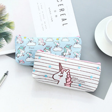 Купить онлайн Симпатичные Единорог Карандаш сумка papelaria холст пенал канцелярские материал escolor школьные принадлежности