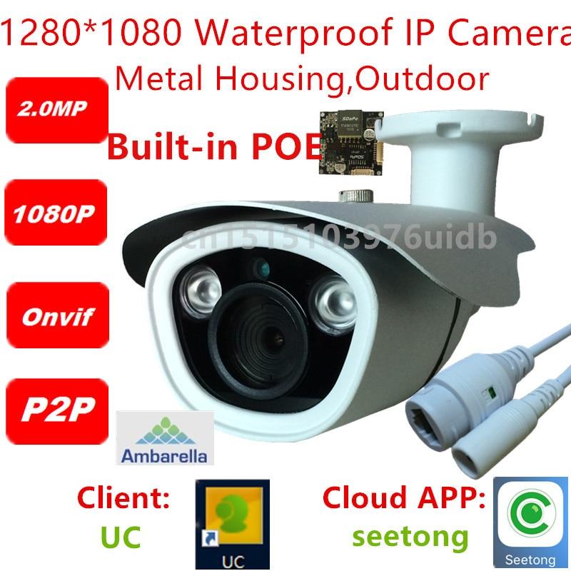 ФОТО 1920 x 1080P  HD 2MP 25FPS 30FPS Waterproof Outdoor poe IP Camera 2 Array LED Security Camera ONVIF  P2P CCTV Cam with Bracket