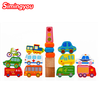 Simingyou Wooden Blocks Traffic String Beads Montessori Education Materials Brinquedos Toys For Children MGW25