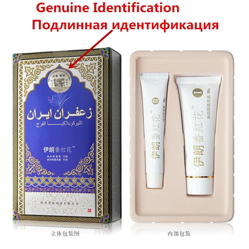 Iranian Saffron Cream White Cream Vulva leukoplakia Iran Antibacterial Antipruritic Repair Cream стоимость