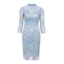 Dressv Элегантное коктейльное платье голубое с высоким воротом 3/4 рукава длиной до колена облегающее свадебное платье для девушек короткое коктейльное платье