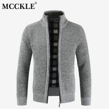 Thick Cashmere Knitted Men s Sweaters Cardigan Autumn Black Zipper Knitting  Sweater For Mens 2018 Winter Warm 71c07faa86f9