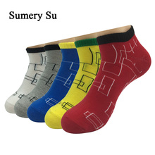 2016 New Hot 5Pairs Mens Ankle Socks Cotton Casual Sport Multi Color Sock For Men With Gift Box Free Shipping цены онлайн