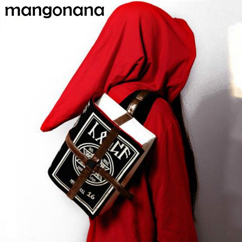 Japan Anime Cosplay Sorcerer Arcane Book 2-way Shoulder Bag Fanny Canvas /PU Bag