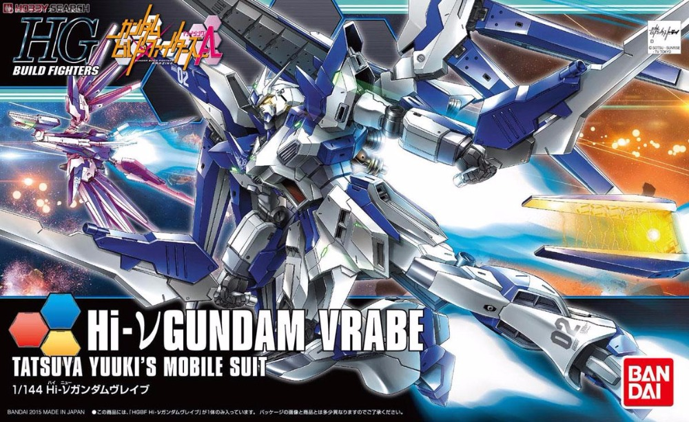 1PCS Bandai HG Build Fighters HGBF 029 1/144 Hi-nu Gundam Vrabe Mobile Suit Assembly Model Kits Anime action figure Gunpla стоимость