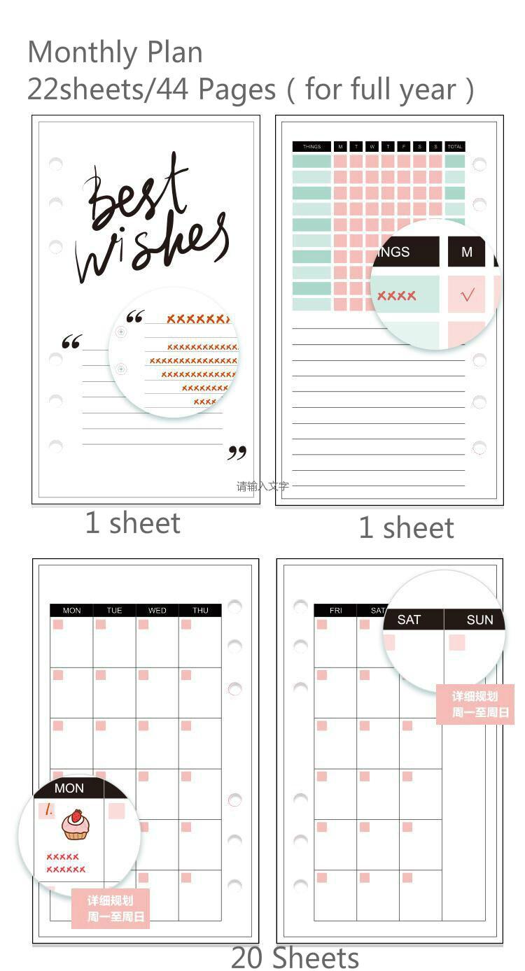 Dokibook Winter Series Personal Planner Filler Paper Day ...