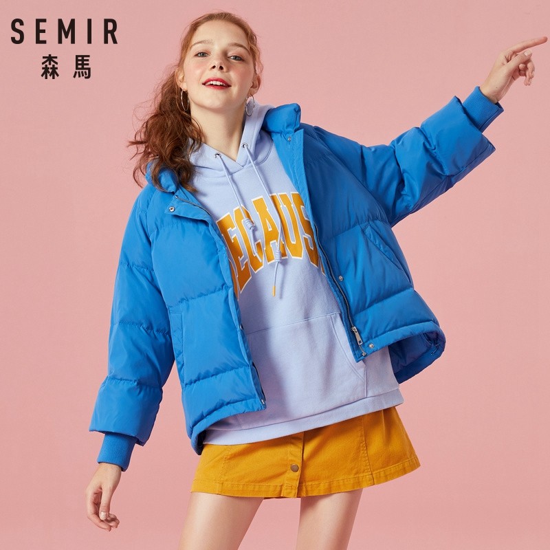 SEMIR 2018 Fashion Winter Jacket Women   Down   Jackets   Coats   Female Hooded Thicken   Coat   Warm   Down   Parka Women Short Wadded Parkar