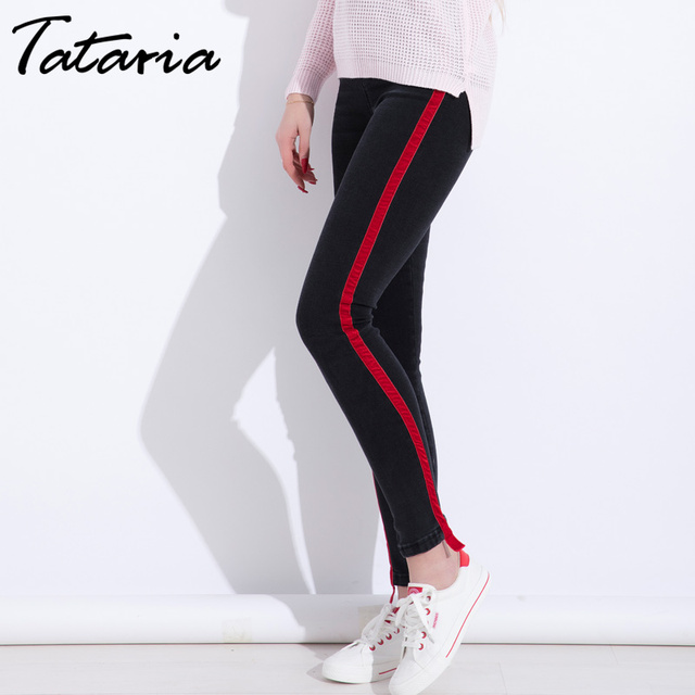25cbd74499219 Skinny Black Jeans Woman High Waist Slim Women s Jeans Mujer With High  Stretch Denim Pencil Pants