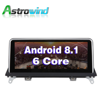 10.25 inch 2G RAM 32G ROM Android 8.1 System Car GPS Navigation Media Stereo Radio For BMW X5 E70 X6 E71 2011 2014 CIC System