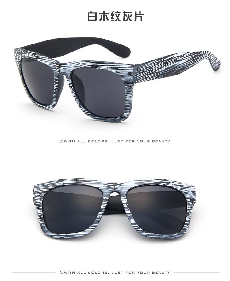 1ddb5fa0914 Nerzhul Classic Sunglasses Trending Products 2018 Unisex Wood Grain Blue  Sunglasses Men Women Fashion Square Sun Glasses Female