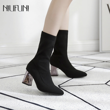 Autumn Winter Elastic Stretch Boots Fashion Casual Block Mid Heels Boots Sexy Sock Boots Pointed Toe Knitted Shoes Ankle Botas luxury design knitted peep toe boots summer sock ankle women elastic stretch botas high heels pumps ladies dress bota feminina