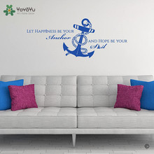YOYOYU Vinyl Wall Decal Let Happiness Be Your Anchor And Hope Be YourSail  Interior Room Modern Decoration Stickers ZX021 jana alcorn hope speaks boldly transform your life