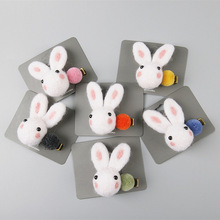 Korean Fashion Childrens Cartoon Hairpins Headwear Girl Personality Super Cute Plush Rabbit Duckbill Clip Hair Accessories