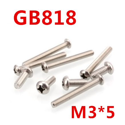 Free Shipping 100pcs/Lot GB818 M3x5 mm M3*5 mm 304 Stainless Steel Phillips Cross recessed pan head Screw a81 2016 newest 100pcs metric m3x5mm phillips pan head screw for 2 5 hdd ssd dvd rom motherboard free shipping