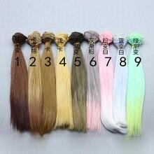 1pcs hair refires bjd hair 25cm 100CM black pink brown khaki white grey color long straight