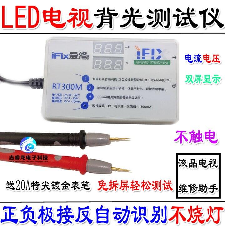 RT300M LED Backlight Tester Lamp Bead Test Tool.