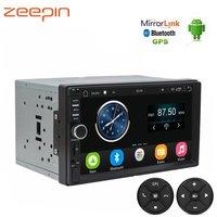 2Din Android система автомобильный мультимедийный плеер AM/FM стерео музыкальный Радио 7 ''сенсорный экран Wifi Bluetooth gps навигация Авто Аудио