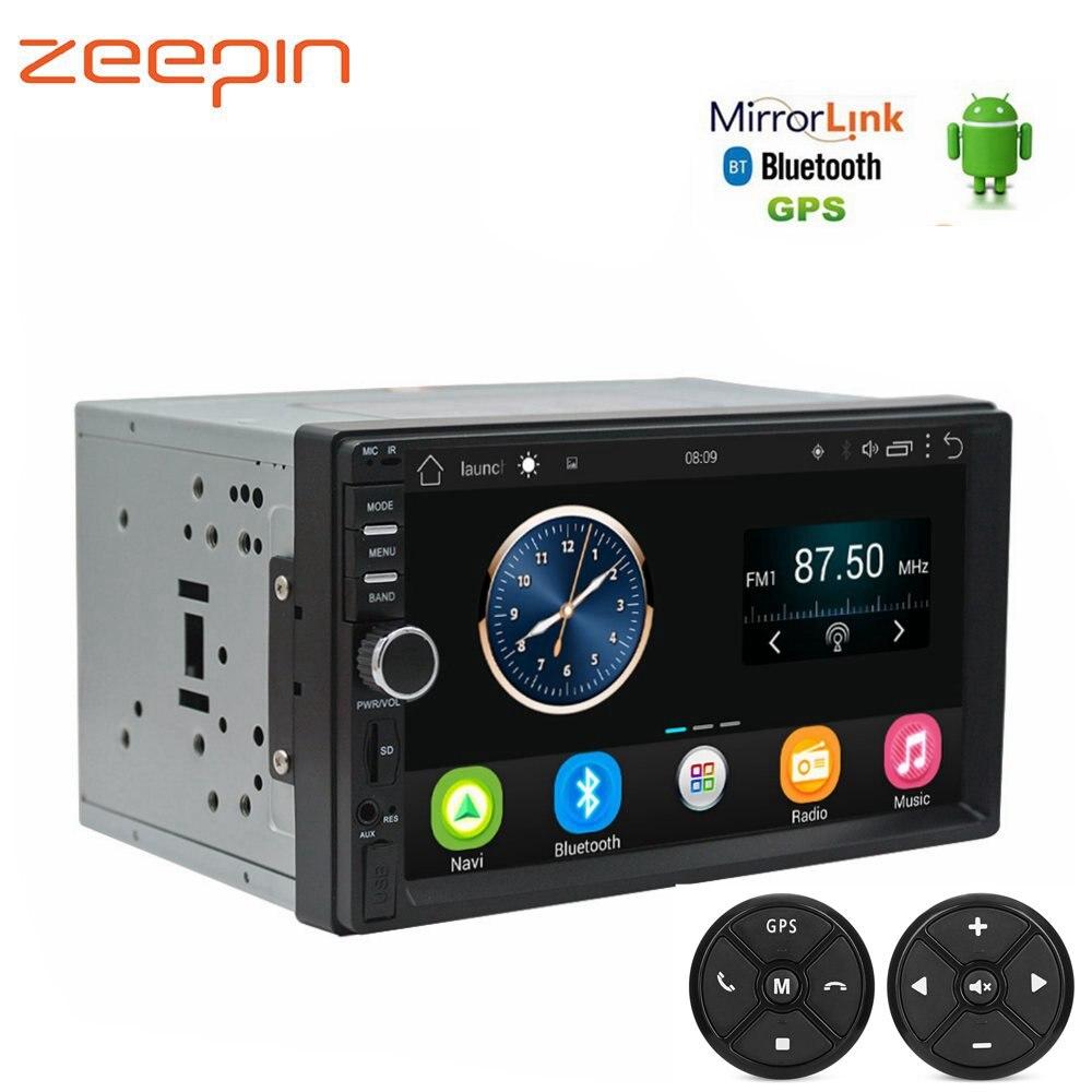 2Din Android системы автомобильный мультимедийный плеер AM/FM стерео Музыка Радио 7 ''сенсорный экран wi fi Bluetooth gps навигации Авто Аудио