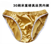 Free shipping briefs 100% silk underwear men's silk 30 heavy silk