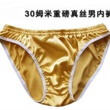 Free shipping briefs 100% silk underwear men's silk 30 heavy silk