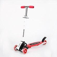 Складной детский скутер, 3 Колеса детский складной самокат, Детские самокаты для ног