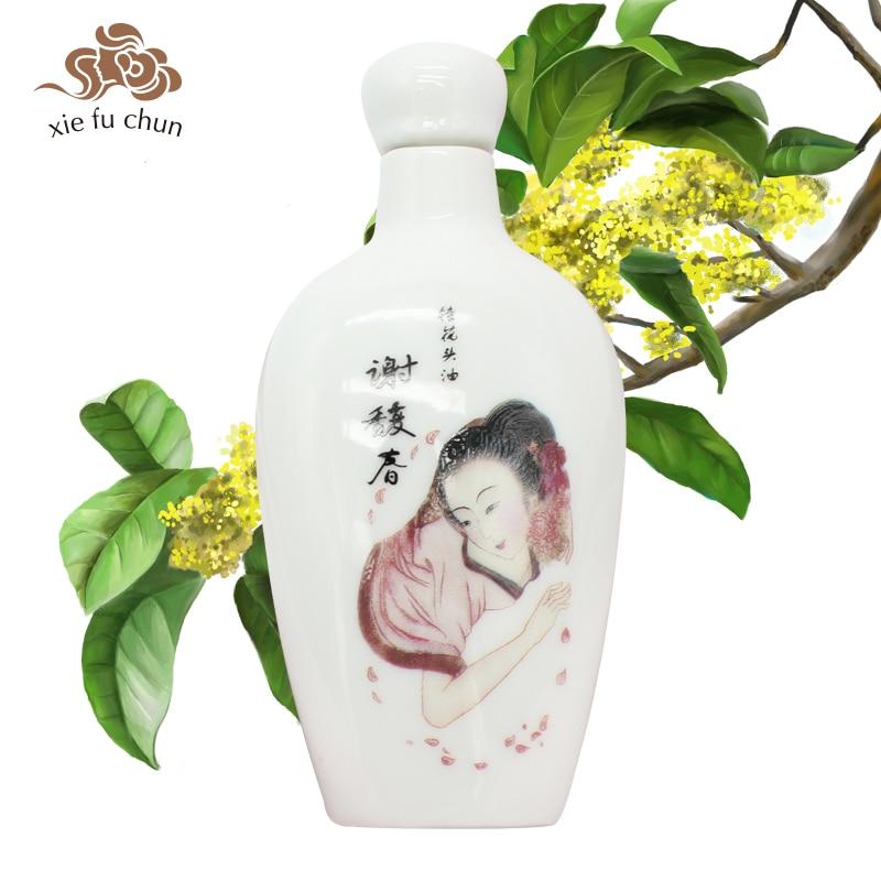 Xiefuchun 중국어 천연 오스만 투스 헤어 컨디셔너 35ml - 모발 관리 및 스타일링