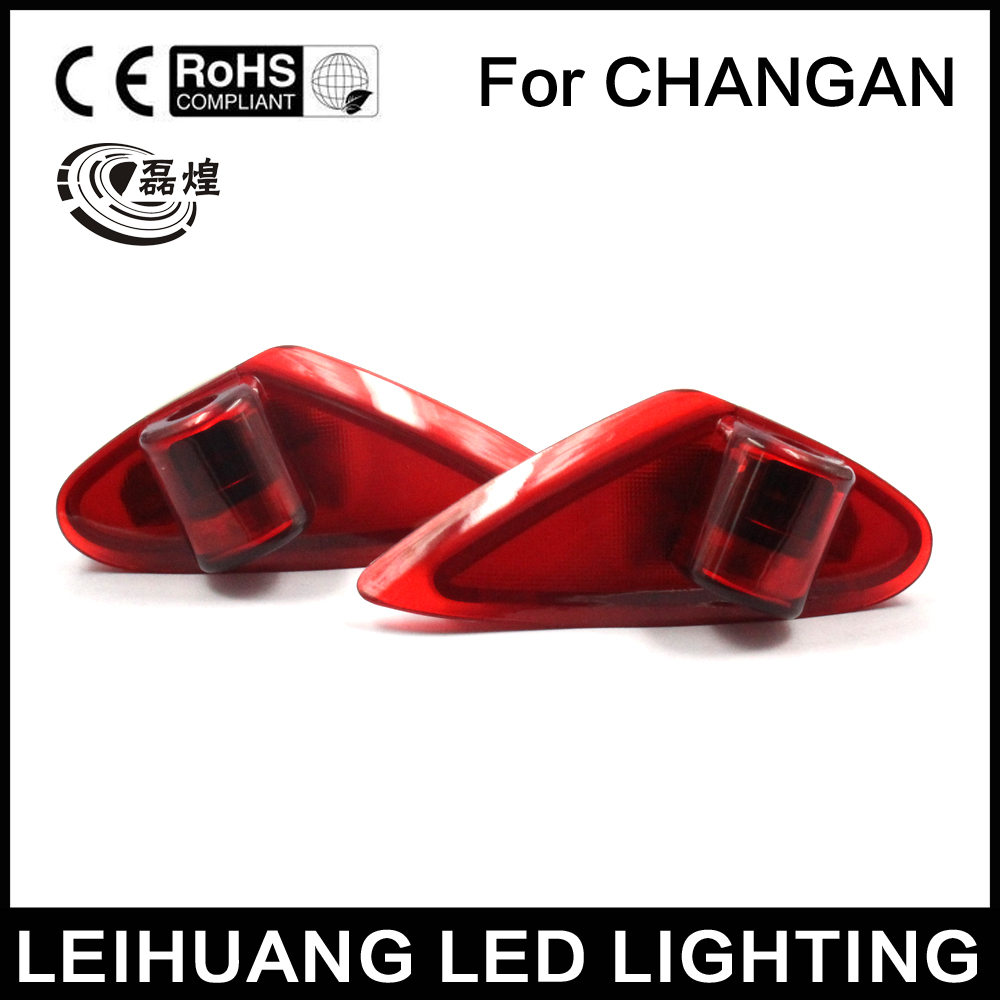 2pcs Led DIY Car Door Projector Bulb 3D Logo Ghost Shadow Light For Chang'An/CHANGAN alsvin EADO XT EADO CS35 CS75 welcome lamp factory price 2 pcs auto laser lamp car door welcome lights led car logo projector light original car logo for changan cs35 logo