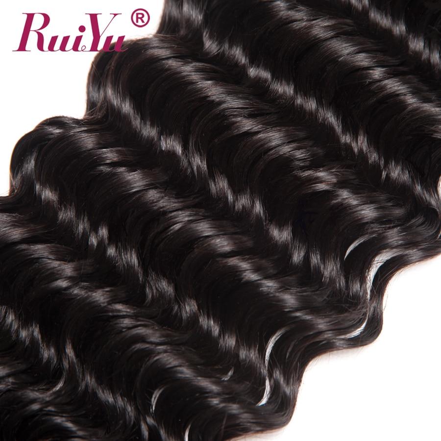 RUIYU 헤어 딥 웨이브 번들 말레이시아 인간의 머리 - 인간의 머리카락 (검은 색) - 사진 5