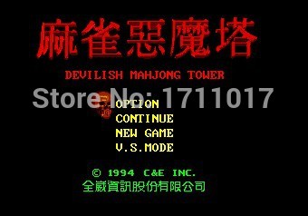 Devilish Mahjong Tower 16 bit MD Game Card For Sega Mega Drive For Genesis