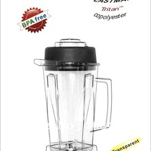 BPA free jar ---2L, Model: #756RT, Unbreakable, made from Eastman Tritan Copolyester