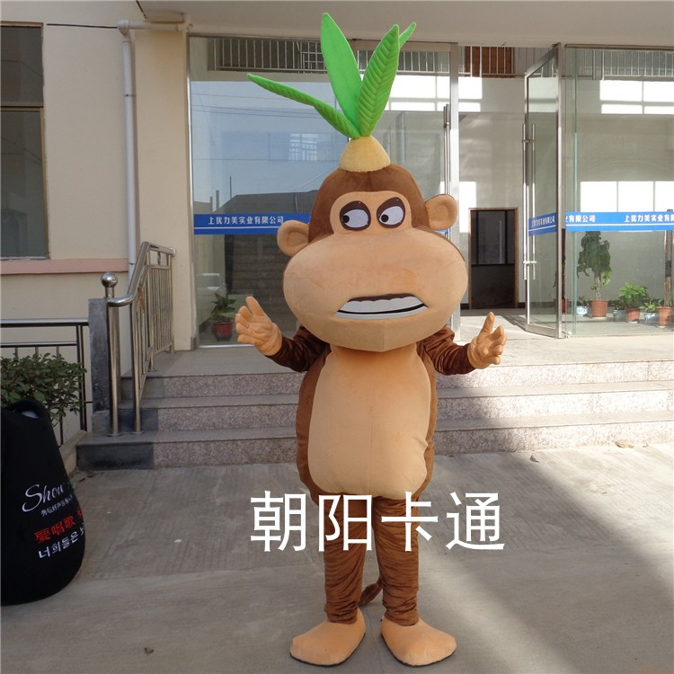 Hot Sale Small Monkey Mascot Costume Cartoon Adult for Fancy Dress Party Halloween