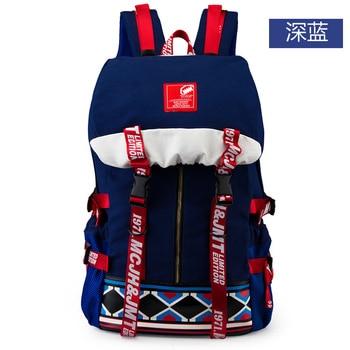 88238c5e493c 2017 Винтаж Для женщин холст рюкзаки для девочек-подростков школьные сумки  большой высокое качество Mochilas Escolares Новая мода Для мужчин рюкзак