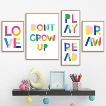 Watercolor Canvas Painting Cartoon Poster Nursery Posters And Prints Kids Room Quotes Wall Children Unframed