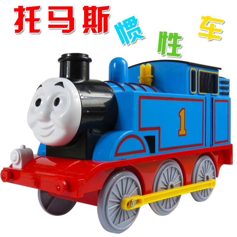 Candice guo plastic toy cartoon train play house choochoo THOMAS & friends inertia car Locomotive model baby birthday gift 1pc