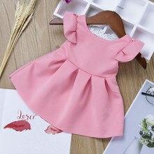 Летнее однотонное кружевное платье с открытой спиной и рукавами-крылышками для маленьких девочек