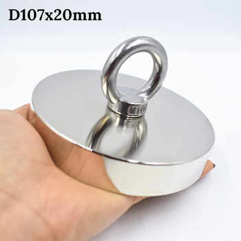 Strong Neodymium Magnet D107mm 550kg fishing salvage holder powerful hole Circular ring hook permanent deep sea Pulling Mount - DISCOUNT ITEM  37% OFF All Category