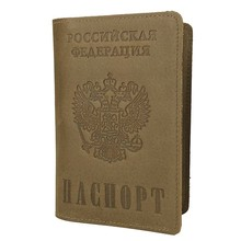 Russian Federation National Emblem Genuine Leather Passport Cover Retro Business Card Holder S603-50 Men Credit Card ID Holders