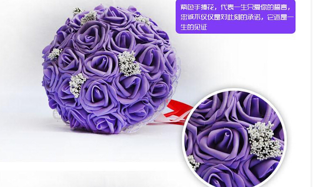 2017 Purple Wedding/ Bridesmaid/ Flower Girl Bouquets Handmade Artificial Rose Flowers Lace Accents Bouquets