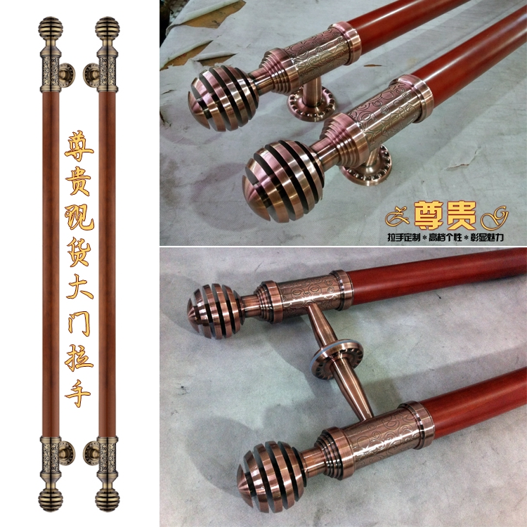 Chinese antique door handle round solid wood glass door handle door handle European style hand in hand entrance door handle solid wood pull handles pa 377 l300mm for entry front wooden doors