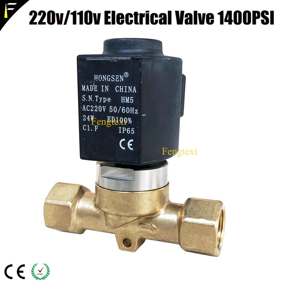 Free Ship Co2 Jet Mahicne Electric Solenoid Gas Valve 1400Psi High Pressure Stage Special Effect Device Assembly ED100% Valve