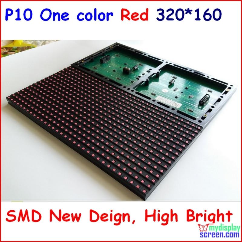 P10 smd semi-extérieur intérieur rouge 320*160 32*16 une couleur hub12 monochrome, led signe module, p10 unique couleur rouge panneau