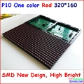 p10 smd semi-outdoor  indoor  red 320*160 32*16  one color hub12  monochrome,  led sign module,p10 single color red panel