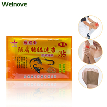 40Pcs/5Bags Neck Back Body Pain Relaxation Pain Plaster Tiger Balm Joint Pain Patch Killer Body Back Relax D1449