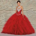 2016 Bola Vermelha Vestido De Baile Vestidos Quinceanera Meninas 15 Anos Do Partido Vestidos De 15 Años QR33 Doce 16 Vestido Vestidos de Baile de Máscaras