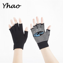 Yhao Brand Non-slip Good Grip Women Pilates Gloves Set For Men Toeless Anti-slip Yoga Gloves Cotton