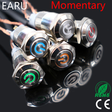 Car Computer 12mm Momentary Angel Eye Aluminum Metal LED Power Push Button Switch Self-reset Metal Switch Normally Open 12V Blue
