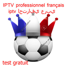 Android tv box Arabic IPTV Subscription French Europe IPTV code mag xtream french iptv neotv pro volka pro недорого